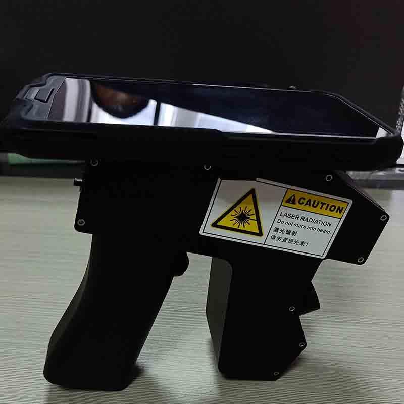手持式激光缝隙测量仪