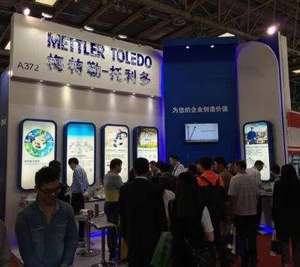 梅特勒-托利多参加第27届中国国际测量控制与仪器仪表展览会圆满结束