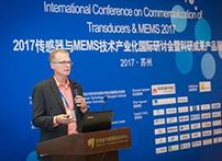 罕王微电子投资建设的中国首条也是唯一一条专注于MEMS的8英寸大规模产业化生产线已经成功投入运营