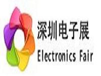 深圳电子展是中国电子展(CEF)旗下三大电子展之一。