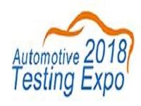 汽车测试及质量监控行业亚洲顶级品牌盛会