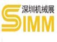 """国际展览业协会(UFI)在中国华南地区一家认可并推荐的国际级专业展会,也是深圳品牌展会之一的""""深圳机械展""""至今已成功举办18届。"""