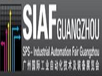 广州国际工业自动化技术及装备展览会(SIAF)是德国纽伦堡SPS
