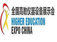 亚洲权威性最强、专业性最高、规模最大的高教装备行业盛会