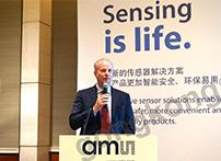 12月4日,传感器解决方案供应商艾迈斯半导体推出三刺激传感器AS7264N,提供的颜色测量可精准匹配人眼