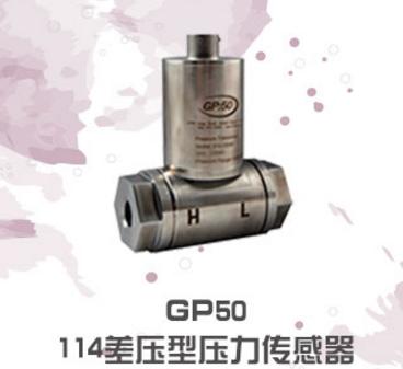 压力传感器所属压力传感器中最常用的一种,在工业、电子、化工、医疗、军用、石油等领域中都有一定的应用。