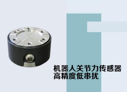 什么是力矩传感器?力矩传感器怎么辨别真伪?力矩传感器是电动助力车的核心配件。