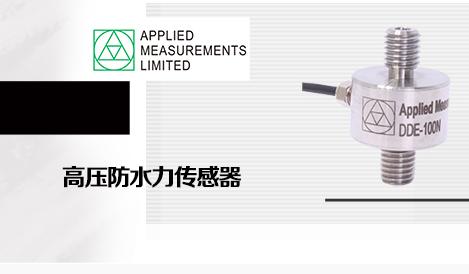 选择电流传感器时需要注意穿孔尺寸是否能够保证电线可以穿过传感器。