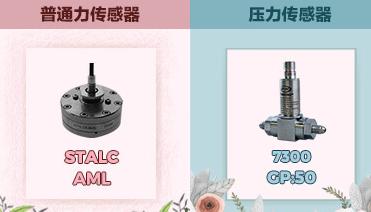 它是气缸用传感器的一个专用称呼,主要应用于检测气缸活塞位置。通常,都由气缸供应商根据客户使用情况配套提供。
