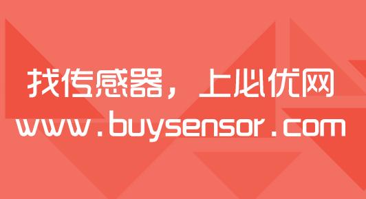 4月28日,智能传感器创新联盟在京正式成立,将对我国智能传感器产业的发展和推进制造强国战略起到重要作用。