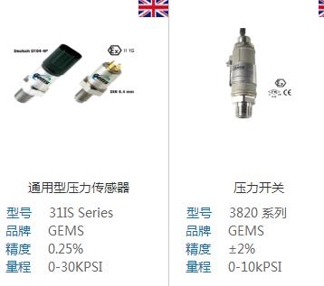 压力传感器在气动应用中主要作用是测量和控制高压压缩空气和气体的压力。