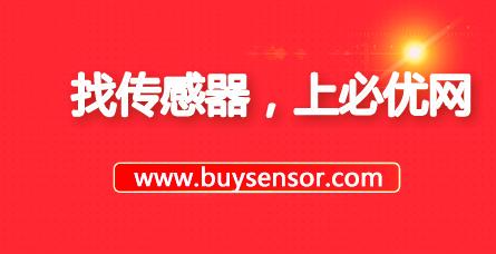 2018年5月23日,工业和信息化部在上海组织召开国家集成电路、智能传感器创新中心建设方案专家论证会。工业和信息化部副部长罗文、上海市常务副市长周波出席会议并讲话。