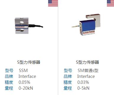 电阻应变片式测力传感器内部电路一般是桥式电路。电阻作为转换元件,电阻阻值的变化最终以信号的形式输出。