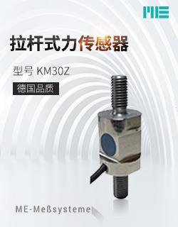 KM30z