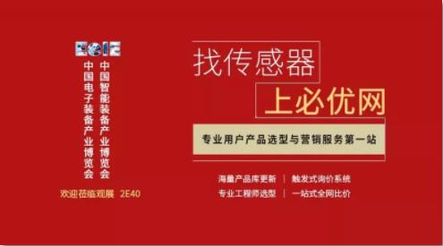 2018深圳国际智能装备产业博览会暨深圳国际电子装备产业博览会将于2018年7月26-28日在深圳会展中心2、3、4、5号馆隆重举行,是不能错过的智能及电子行业盛会。
