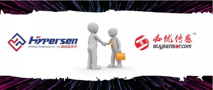 8月15日,海伯森技术和必优传感网联合宣布,双方正式达成战略合作,海伯森技术以战略合作品牌的形式向必优传感网导入核心传感器品类资源,作为战略合作方的必优传感网则为海伯森技术在线提供全方位的支持