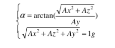 由于加速度传感器在静止放置时受到重力作用,因此会有1g的重力加速度。利用这个性质,通过测量重力加速度在X/Y轴上的分量,可以计算出在垂直平面上的倾斜角度。