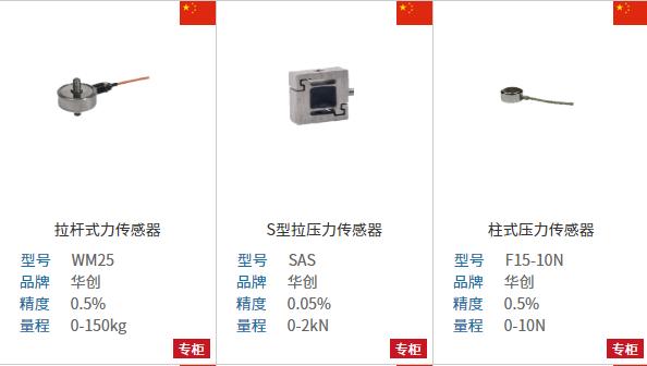 目前我国传感器企业正努力追赶国外企业,并出现区域的传感器企业集群,企业主要集中在长三角地区,并逐渐形成以北京、上海、南京、深圳、沈阳和西安等中心城市为主的区域空间布局。