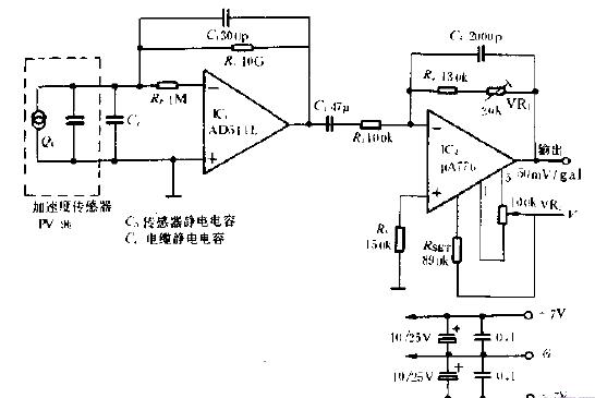 加速度传感器,英文名称为acceleration
