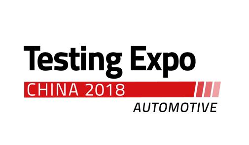 必优传感诚邀您参加2018汽车测试及质量监控博览会,看看必优传感携手Interface是如何提供面向未来,适应工业互联个性化解决方案,让数据成为生产力,帮助中国制造行业向工业4.0