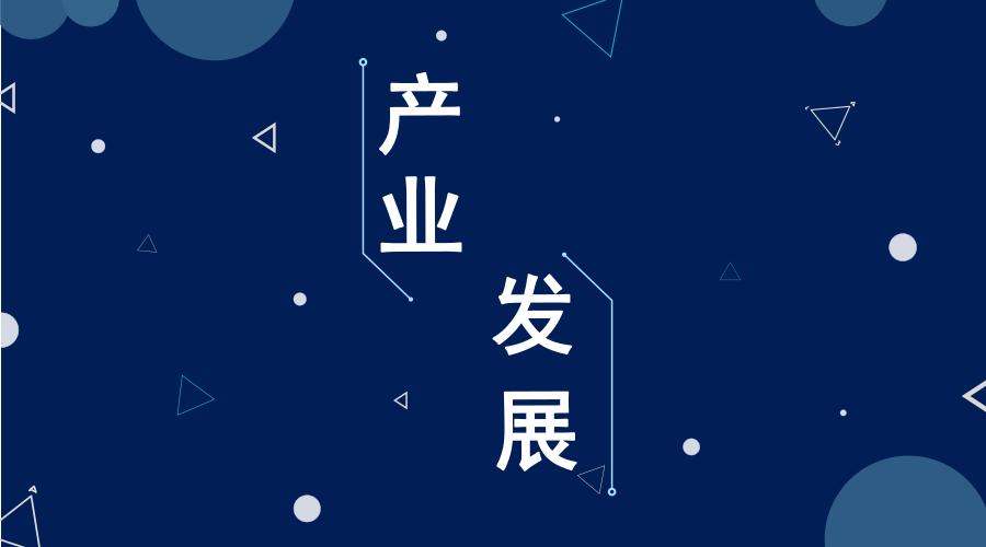 近日,由中国科学院宁波材料技术与工程研究所杨明辉研究员带领的固体功能材料团队在先进气体传感材料的研发与先进气体传感器设计方面进行了系统的研究。
