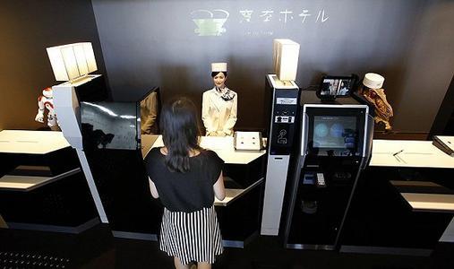 """日前,全球第一家机器人人酒店——位于日本的Strange酒店裁掉了243台一半以上的""""机器人员工""""。"""