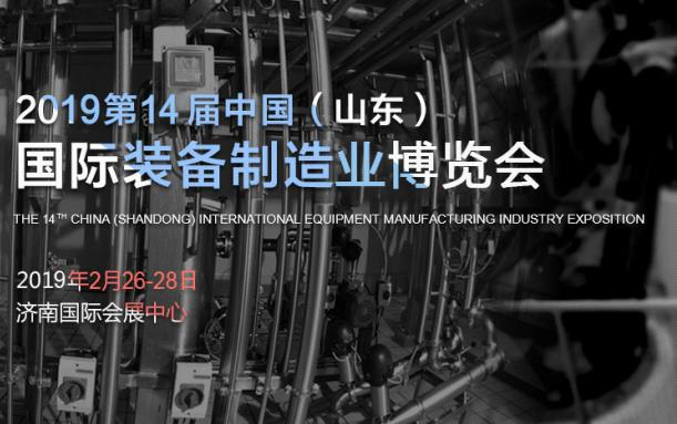 第22届济南国际工业自动化应用技术展览会是中国(山东)装备博览会中的一个关于工业自动化题材的专业展览会,是关于工业自动化全面解决方案、生产及过程自动化、电气系统、机器人技术的行业盛会。