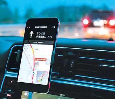 传感器的应用是智能手机的一大亮点,例如:温度传感器用于监测手机内部以及电池的温度
