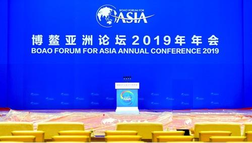 国务院总理李克强3月28日上午在海南博鳌出席博鳌亚洲论坛2019年年会开幕式,并发表题为《携手应对挑战