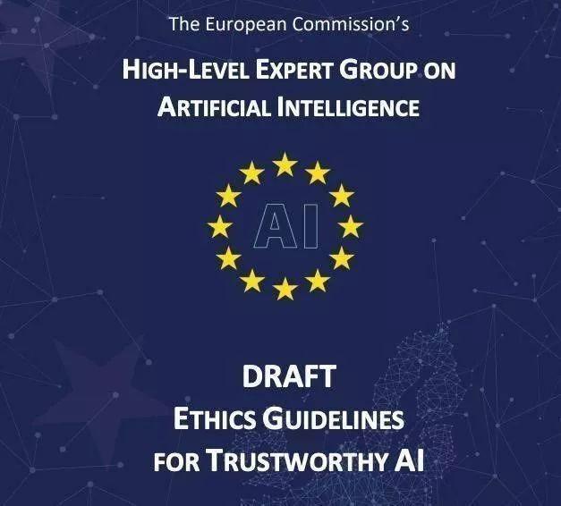 欧盟委员会4月8日发布人工智能伦理准则,以提升人们对人工智能产业的信任。欧盟委员会同时宣布启动人工智能伦理准则的试行阶段,邀请工商企业、研究机构和政府机构对该准则进行测试。
