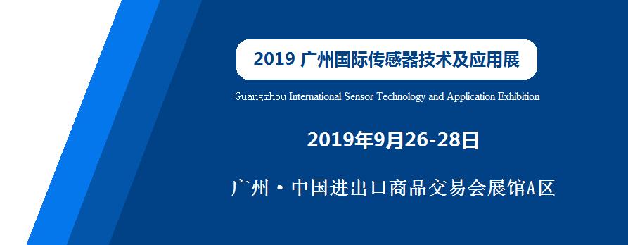 """传感器的市场需求急剧增大,预计到2020年我国传感器市场规模有望达到3000亿元。""""GISE"""
