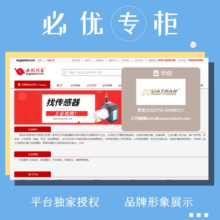 虚拟专柜付费项目(公司地址&电话&邮件)