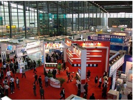 2020中国(西安)国际传感器及应用技术展览会
