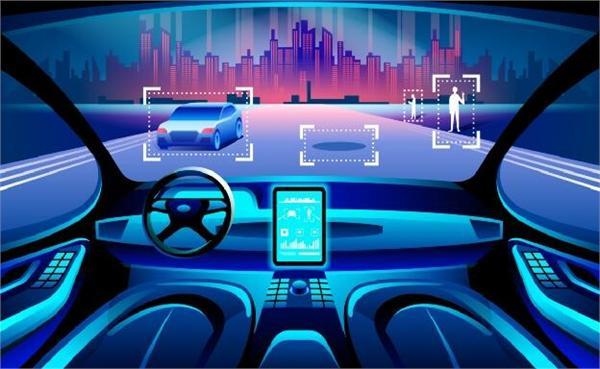 汽车物联网.jpg